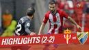 Ла Лига 2 | 2018/2019 | 13-ый тур: «Спортинг Хихон» 2-2 «Малага» | 12.11.2018