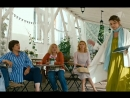 Старушки в бегах 2 серия сериал 2018