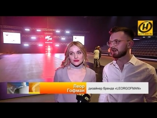 О Brands Fashion Show в программе