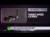 Kauf russischer S-400 Systeme untergr
