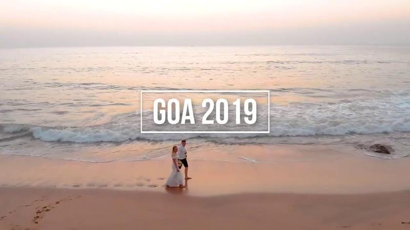 Свадьба на Гоа в Индии Фотограф Видеооператор Дрон в Гоа 2019