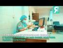 Отделение переливания крови в Салехарде