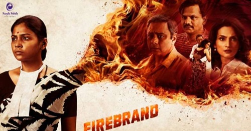 Firebrand Torrent