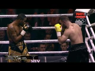 Мурат Гассиев vs Юниер Дортикос. Полуфинал WBSS