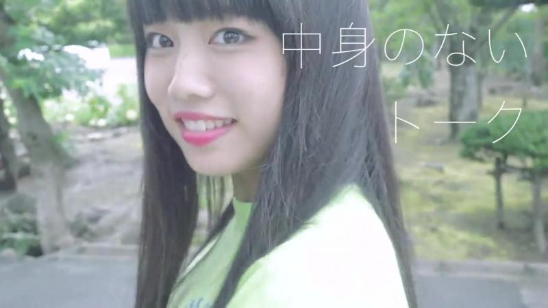 Hirota Aika [Oshirase] Mou Akita Note, Tabidachimasu. [Riaruni]