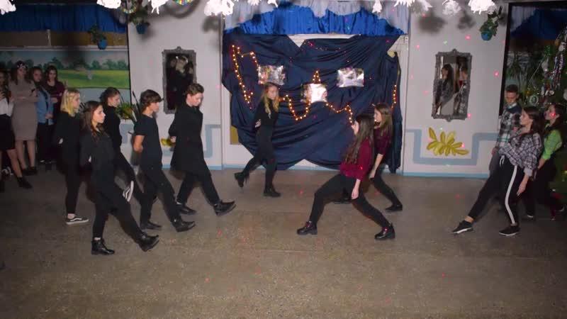 10-Б в «Сумерках» | MAGIC PARTY