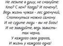 Рашид Хатуев фото #38