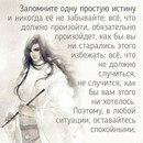 Рашид Хатуев фото #36