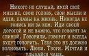 Рашид Хатуев фото #35
