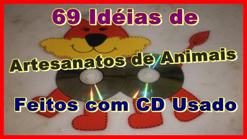 69 Idéias de Artesanatos de Animais Feitos com CD Usado | Criando Maravilhas