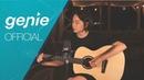 하루나 Haruna 너나 잘 자 Don't call it a night Official Acoustic Live Video
