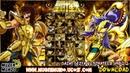 Saint Seiya Ultimate Cosmo 2 2 O MELHOR GAME DOS CAVALEIROS DO ZODÍACO DOWNLOAD