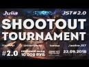 [Ru] Heroes of the Storm - SHOOTOUT TOURNAMENT 2.0 [Greshnik]