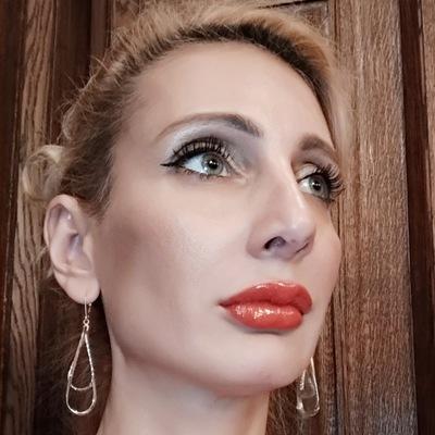 Ана Соснина