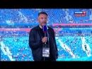 Шнуров корреспондент Россия 1 о матче Россия Египет 19 06 18