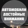 - ADV CLUB | Авто, Мото, Тюнинг
