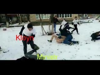 K᷈l᷈o᷈y᷈n᷈ убил M᷈i᷈n᷈i᷈s᷈t᷈r᷈a᷈