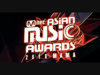 [2018MAMA] Who is THE NEXT - - Who will be honored all over the world - Guess who will be the WINNER of 2018 MAMA! - -