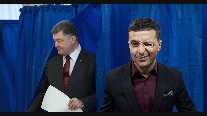 Проклятье Украины политика клоунов