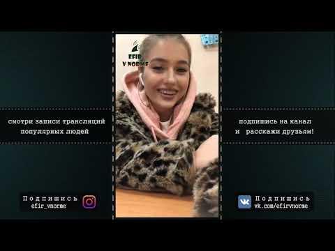 Анастасия Марушова о Выступлении на Serebro Casting 6 серии
