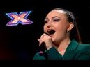 Татьяна Куля Celine Dion All By Myself Х фактор 9 Восьмой кастинг