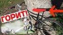 Горящее седло для велосипедных воров