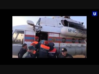 Ми-8 МЧС России доставляет пострадавших в Симферополь