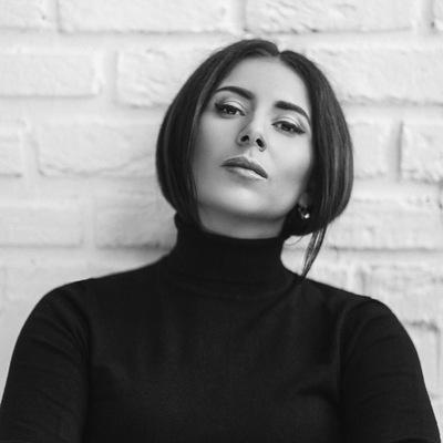 София Герасименко