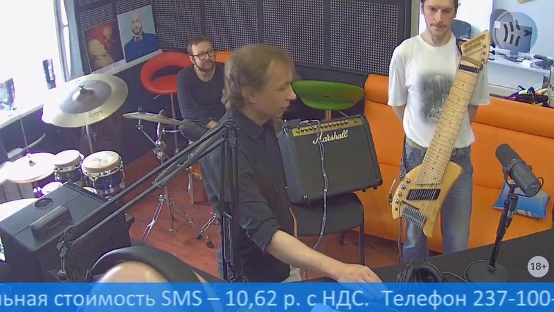 Шаньгин-Трио в Катапульте (PilotFM 1004)