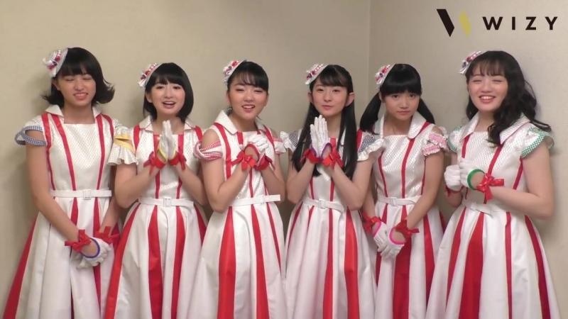 ばってん少女隊『ライブの裏側見てもらいたい!「~博多美少女上京物語~」リハツアー開催プロジェクト』