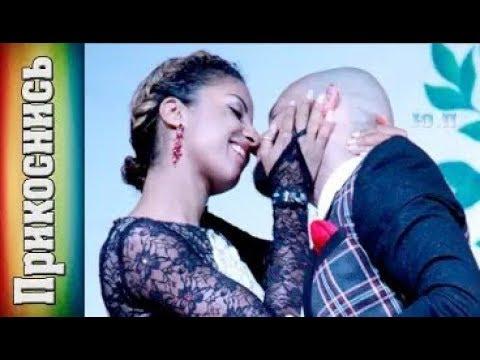 Прикоснись 💗♫ Виктор Королёв Танцуют Хорхе Атака и Таня Алемана