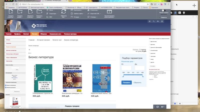 Инфопортал на Битрикс 5 Устройство файловой системы 1С Битрикс и логика работы CMS