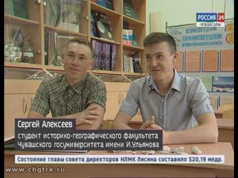 Студенты Чувашского госуниверситета вернулись из «Крымской кругосветки»