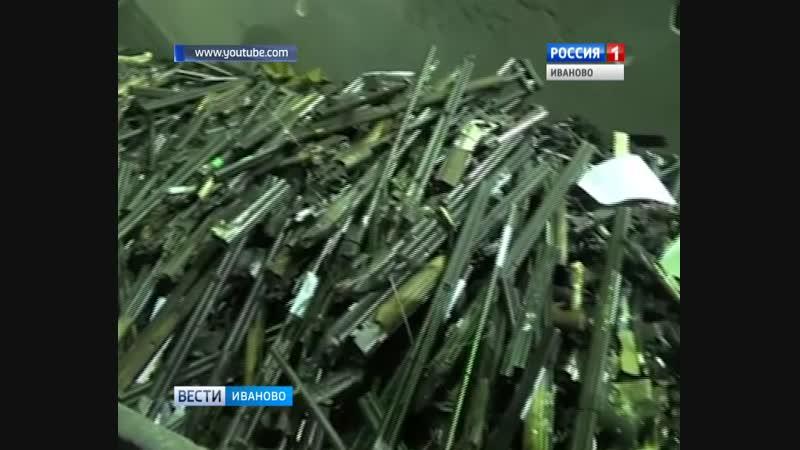 В Ивановской области продолжается реализация программы по добровольной сдаче оружия