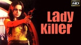 Lady Killer 1969 - Action Movie Aroon Sarnaik, Shabnam, David, Helen, Nilofer, Noorjahan.