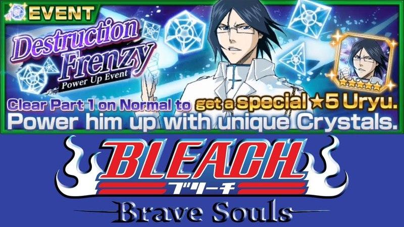 ПРОХОЖДЕНИЕ DESTRUCTION FRENZY | Bleach Brave Souls 260