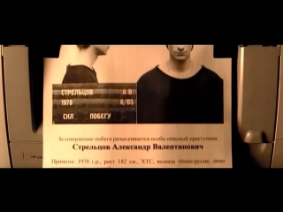 Каспийский Груз - Сам Все Знаю - 1080HD - [ VKlipe.com ].mp4