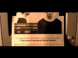 Каспийский Груз - Сам Все Знаю - 1080HD - VKlipe.com .mp4