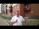 Российское гетто в Новокуйбышевске