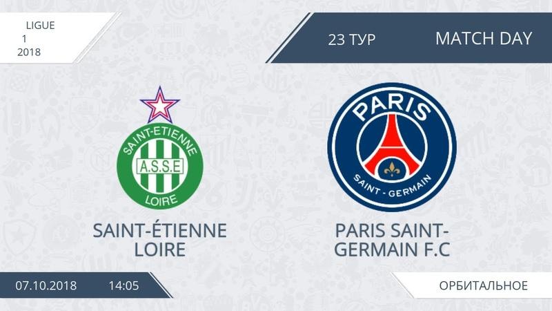 Saint-Étienne Loire 1:2 Paris Saint-Germain F.C, 23 тур (Фр)