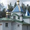 Храм Пресвятой Троицы п. Летнереченский