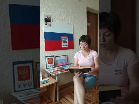 читаемтургенева Наталья Поясок, пгт. Черноморское, Крым