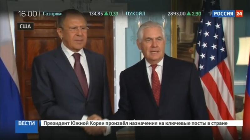 Новости на Россия 24 • В Вашингтоне проходит встреча Лаврова и Тиллерсона