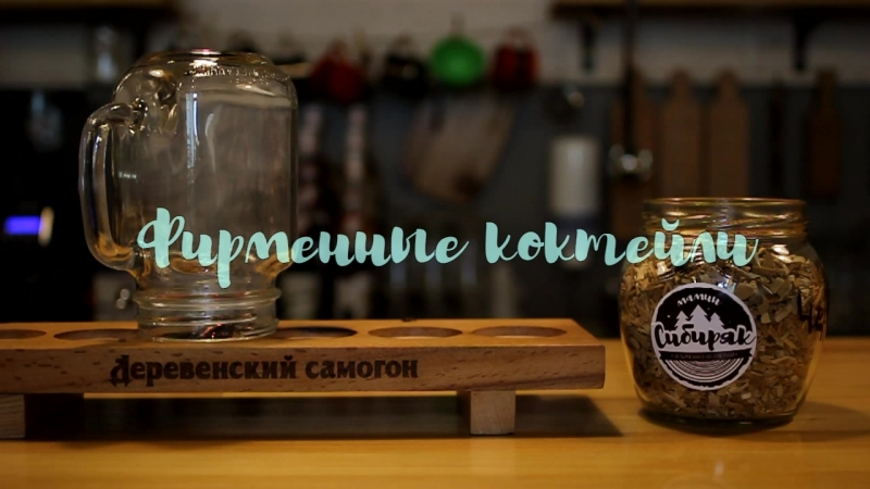 Напитки от пельменной Мамин Сибиряк