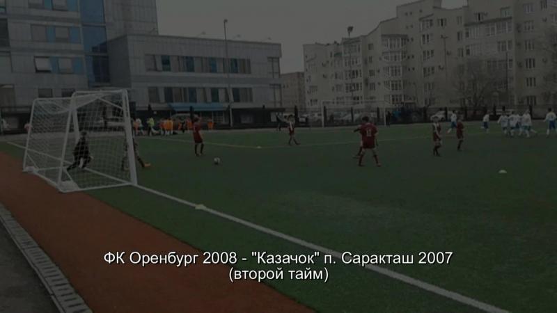 Обзор голов Оренбург-Саракташ
