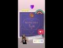 [SNS] 180919 Personal instagram story update @ Bona