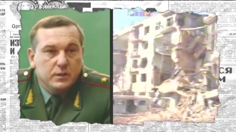 АТО по русски Как российские каратели зачищали Чечню Цинизм генерала ВДВ Шаманова
