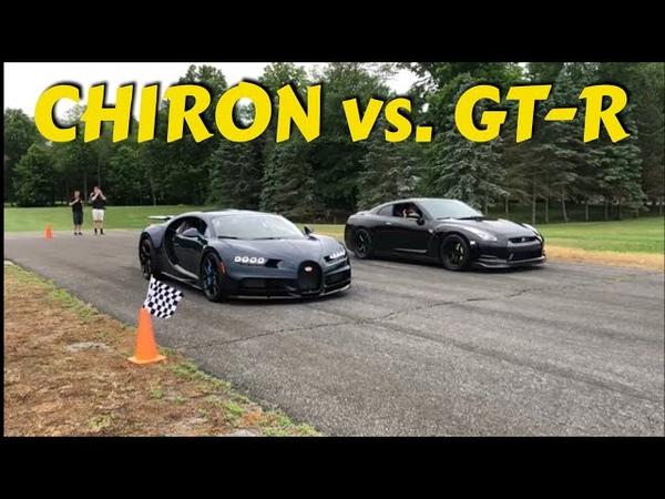 Bugatti Chiron vs. R35 Nissan GTR Iveytune 1500 hp.