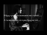 Линда Идрисова - А помнишь вечер
