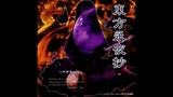 Flight of the Bamboo Cutter ~ Lunatic Princess - Touhou 8 Imperishable Night